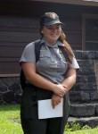 Youth Ranger Tia