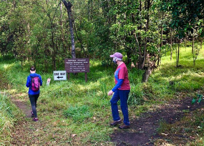 Kīpuka Puaulu - Bird Park